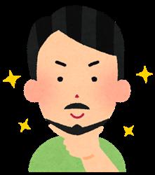 hige_kirei_s